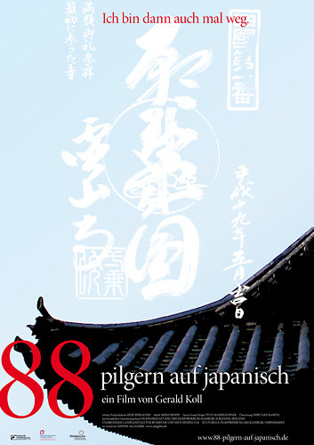 88 — Pilgern auf Japanisch (finale Version)