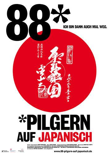 88 — Pilgern auf Japanisch (Entwurf)