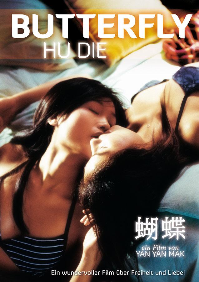 Butterfly — Hu Die